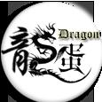 DragonEgg